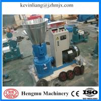 Low investment labor saving sawdust wood pellet making machines with CE approved Manufactures