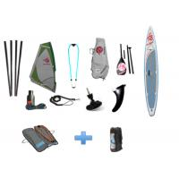 Quality Beginner PVC Wind Surf Sail Rig Inflatable Sup Stand Up Paddle Board Kit for sale
