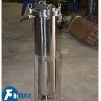 Fast Open Design Chemical Filter Housing Flange Bottom Discharge CE Certification Manufactures