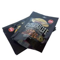 Three Side Seal Food Zipper Bag/Packaging Plastic Bags for Coffee Bean/Customize Printing Plastic Packaging Bags Manufactures