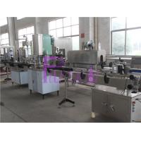 Quality Plastic / Glass Industrial Labeling Systems For Purified Water Production Line for sale