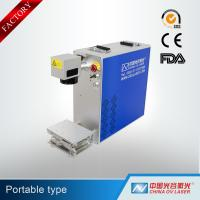 Buy cheap Mini Portable 20W Fiber Laser Marking Machine for Metal with CE from wholesalers