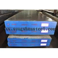 Supply hot rolled mould steel 1.2379 steel plate Manufactures