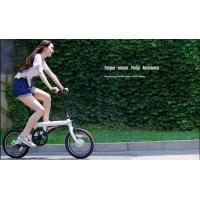 China Original Xiaomi High Speed Brushless Motor Mi QiCYCLE cheap electric folding bike on sale
