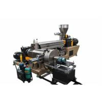 China Two-stage Twin Screw & Single Screw Extruder on sale