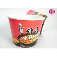 32oz Hot Food Takeaway Soup Containers Double Wall 1000ml Volume Manufactures