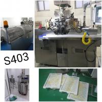 China 3 Kw Small Batch Electric Soft Capsule Making Machine Automatic For Laboratory on sale