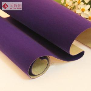 China Plain Purple Polyester Velvet Fabric , Flocked Modern Velvet Upholstery Fabric on sale