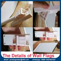 flagpole for the wall flags