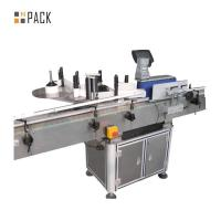 Automatic Sticker Round Bottle Single side Labeling Machine Manufactures