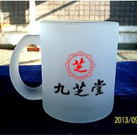 7102 Scrub glass mug handle cup printing your LOGO from china Manufactures