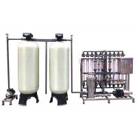 China 5TPH Industrial Water Treatment Equipment Ultrafiltration UF Water Filter System on sale