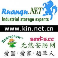 China Scarecrow™ RS485->RS232 CONVERTOR on sale