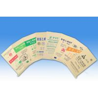 Corrugated Paper, Copper Plate 1-4Colors Gold Stamping, UV Coating Brown Craft Paper Bag Manufactures
