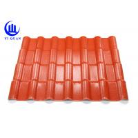 Brown Red Color Waterproofing Bamboo Shaped PVC Synthetic Resin Roof Tile Plastic Wave Manufactures
