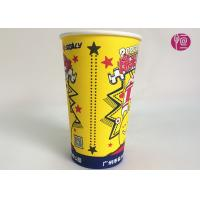 18oz Top Dia 90mm Single Wall Paper Cups , PE Coated Paper Cup For Popcorn Manufactures
