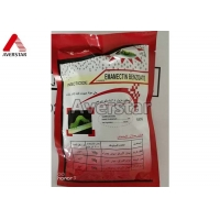 Emamectin Benzoate 5% WDG Agricultural Insecticides Used To Control Diamondback Moth Manufactures