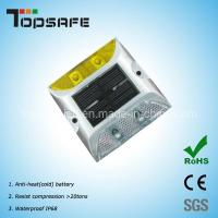 Buy cheap CE Approved Cat Eye Cast Aluminum Solar Road Stud from wholesalers