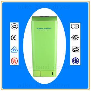 China Aike UV Light Automatic Dual Jet Hand Dryer on sale