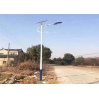 12M Single Arm Pole Solar Led Street Light 12V 130w Outdoor Super Bright Manufactures