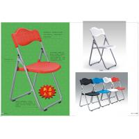 China mutilfunction foldable plastic chair with connection on sale