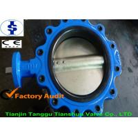 Cast Iron Lugged Type Butterfly Valve Pneumatic Actuator , API609 / DN50 - DN300 Manufactures