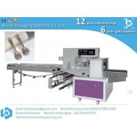 High speed chopstick, Ice cream scoop packing machinetissue paper pillow packing machine with factory price Manufactures
