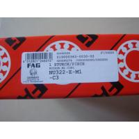 FAG Bearing can support high radial loads N1020-K-M1-SP Manufactures