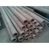 304 Stainless Steel Pipe / Tube , Weld 316 Stainless Steel Seamless Pipe / Tube Manufactures