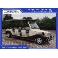 Coffee White Colour Electric Vintage Cars 4 Rows For Wedding Place 25% Climbing Ability Manufactures