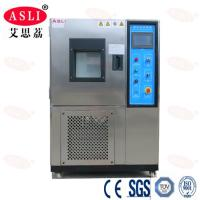 Lab Temperature Humidity Chamber Climate Control Chambers Multi Function Manufactures