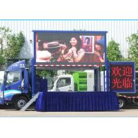FAW-VOLKSWAGEN TRUCK LED DISPLAY WITH P10 OUTDOOR HIGH DEFINITION LED PANEL Manufactures