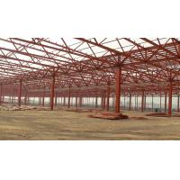 China H Section Shape ASTM A36 Structural Steel Fabrications Frame Buildings Achieve Seismic Indicators on sale