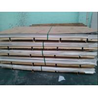 Grade 201 202 430 904 Stainless Steel Plates / Sheet With 1250mm 1500mm Width Manufactures