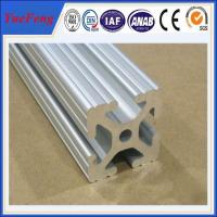 6061/6063 aluminium extrusion profile,anodized bronzeextruded aluminium industry profiles Manufactures