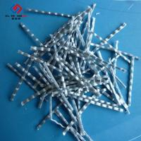 China Construction PP Fiber Concrete , Fiber Reinforced Polymer Concrete With Free Sample on sale
