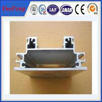 aluminium extrusion for Mechanical special shaped profile Manufactures
