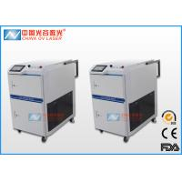 Automated and handheld Tyre Mould Laser Cleaner Machine For Metal Rust Manufactures