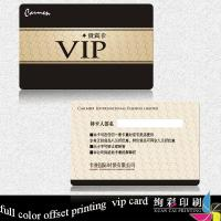 Offset PVC Printed Plastic Cards Manufactures