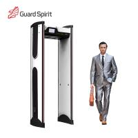 Buy cheap Anti Interference Intelligence Security Metal Detectors / Multi Zone Metal Detector Gate For Airport from wholesalers