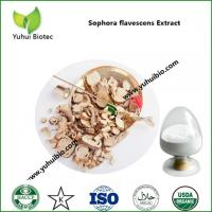 China oxymatrine india,oxymatrine insecticide,oxymatrine pesticide,oxymatrine supplement,sophora oxymatrine on sale
