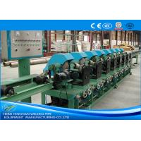Durable Steel Tube Making Machine , Stainless Steel Pipe Mill For Household Appliances Manufactures