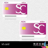FM11RF08 /  IC RFID PVC Smart Card With EAN13 / QR Code Manufactures