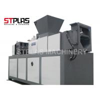 China High - Low Pressure Polyethylene Film Extrusion Dryer Machine 1000-1200kg/h on sale