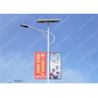 High Pole Mounted Solar Lights , Lithium Battery 1100AH Solar Panel Street Lamps Manufactures