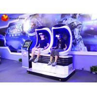 China 360 Degree Rotating Platform 9D Eggshell Cinema With Accurate Synchronized Movement on sale