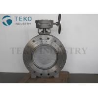 High Pressure Concentric Butterfly Valve Carbon Steel Body Fire Safe Seat Manufactures