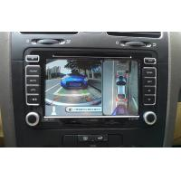 Quality Bird View System ,Waterproof HD CMOS Car Rearview Camera System , Around View for sale