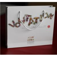 Ecofriendly Handle Customized Paper Bags Hot Stamping With Logo Silver Manufactures