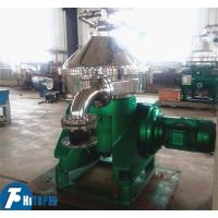 China Auto Discharge Type Milk Centrifugal Separator PLC Controlled CE Approval on sale